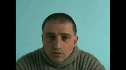 Георги Жеков 15.01.2011 1 част