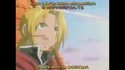 Fullmetal Alchemist Op 1
