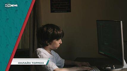 """В """"Социална мрежа"""" на 21 октомври от 15:20 ч. ще видите"""