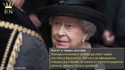Странни факти как винаги пътува британското кралско семейство