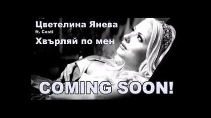 Цветелина Янева 2012 ft. Costi - Хвърляй по мен