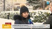 Блокираните на летище в Румъния българи ще заведат колективен иск