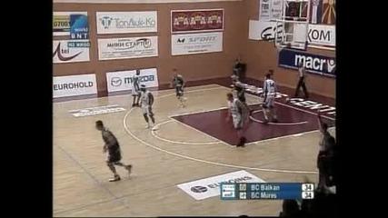 """""""Балкан"""" отстъпи със 79:95 пред """"Муреш"""" в Балканската лига"""