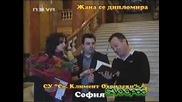 Господари На Ефира - Адреналинката Жана Се Дипломира 21.08.2008 High QUality