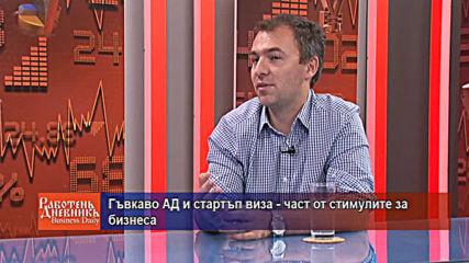 Как да добавим още гориво в българския стартъп локомотив?
