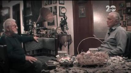 В дома на поета Недялко Йорданов - ДикOFF (28.09.2014)