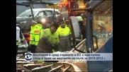 България е сред страните в ЕС с най-голям спад в броя на жертвите на пътя за 2010-2011 г.