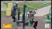 Баби спортуват във фитнес на открито