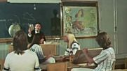 Abba – When I Kissed The Teacher / Когато целунах учителят (1976) [+ Превод]
