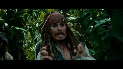 Карибски пирати В непознати води (2011) - Трейлър + субтитри