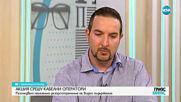 Георги Харизанов: Да се говори за репресия срещу кабелните оператори е твърде нелепо