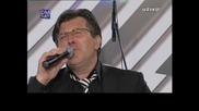 Serif Konjevic Uzivo 2009 - Zajdi,  zajdi