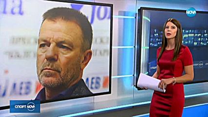 Спортни новини (21.11.2019 - централна емисия)