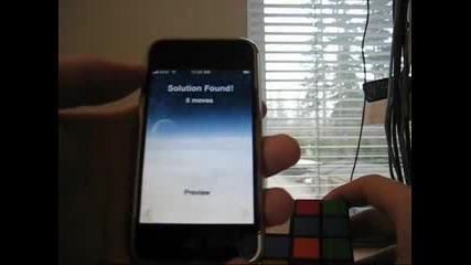 екстра на Iphone