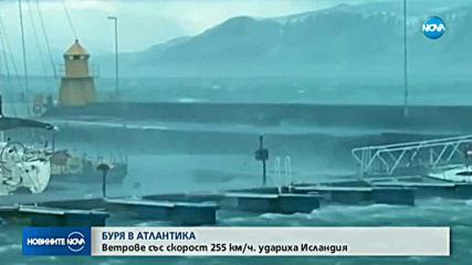 Ураганни ветрове със скорост 255 км/ч удариха Исландия