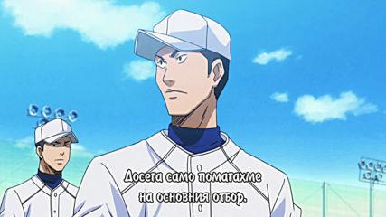 [easternspirit] Diamond no Ace S01 - E64