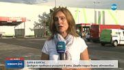 ОПАСНО ВРЕМЕ: Градушки и порои нанесоха сериозни щети в страната