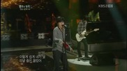 120310 - Hong Kyung Min - Excuse - Immortal Song 2
