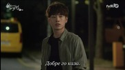 Cheese in the Trap E05 1/2 (bg Sub)