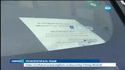 СГП отказа да образува досъдебно производство срещу Москов