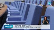 Новините на NOVA (07.04.2021 - късна емисия)