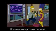 Bg sub The Simpsons / Семейство Симпсън Season 21 Episod 05