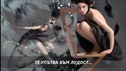 """Василис Карас """"там,където си,бях"""""""