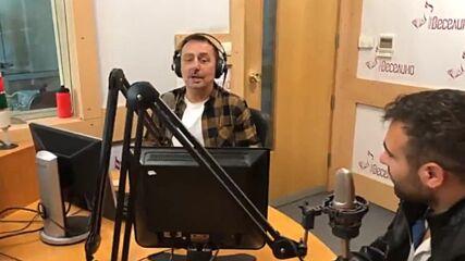 Първо в радио Веселина - премиера за Балканите на най-новата песен на Dragan Kojic Keba