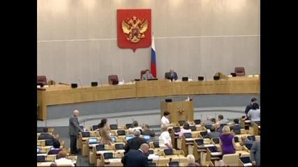 Руският парламент ратифицира протокола за Световната търговска организация