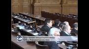 Продължават консултациите между ГЕРБ и Реформаторския блок