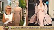 """""""Мисия Красота"""" – гардеробът на Ким Кардашиян - На кафе (20.07.2016)"""