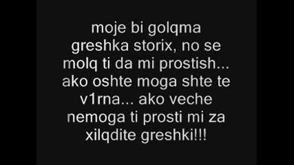 Prosti Mi!.wmv