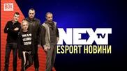 NEXTTV 014: Esport Новини