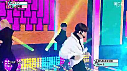 8 Kim Jae Hwan - Nuna 21.12.19,8