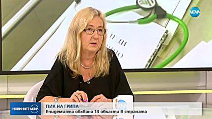 Грипна епидемия в половин България