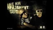 | H O B O | Hoodini feat. F.o. - Не Ни Разбират * Bg рап 2о12 *