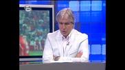 интервю с Димитър Бербатов (част 4)