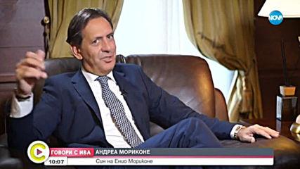 """""""Говори с Ива"""": Андреа Мориконе – син на Енио Мориконе"""