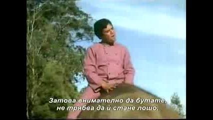 Слона Моя Приятел - Бг Суб