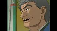 Naruto - Епизод 102 - Bg Audio