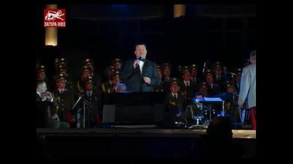Концерт на Йосиф Кобзон в Стара Загора