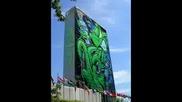 Graffiti [графити]