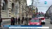 Евакуираха Централни хали в София