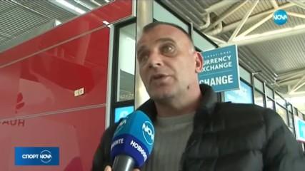 Здравков: Кампаняро нямаше мотивация да продължи в Лудогорец