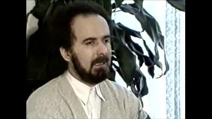 Орхан Мурад - Гурбетчии (1996)