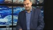 2 част - Интервю с Константин Блохин - научен сътрудник в Риси