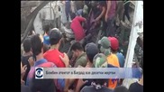 Бомбен атентат в Багдад все десетки жертви