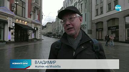 Локдаун в Москва заради рекордни над 1000 жертви на COVID-19