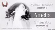 (2012) Amelie - I'll Take You (o Mama E) Avihai Haroosh Official Remix