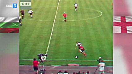 България - Англия 09.06.1999 квалификация за Евро 2000 първо полувреме